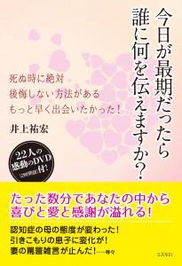 01_cover_obi